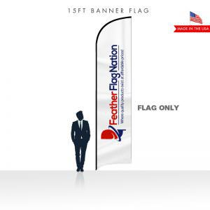 15ft-blade-flag-only