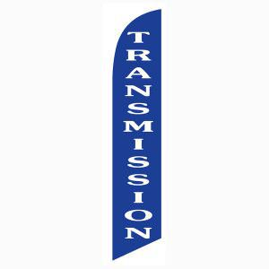 Blue Transmission Outdoor Advertising Feather Banner Flag