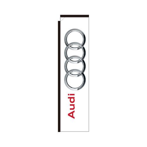 Audi Dealership Rectangle Flag Is Ideal For You Deaership