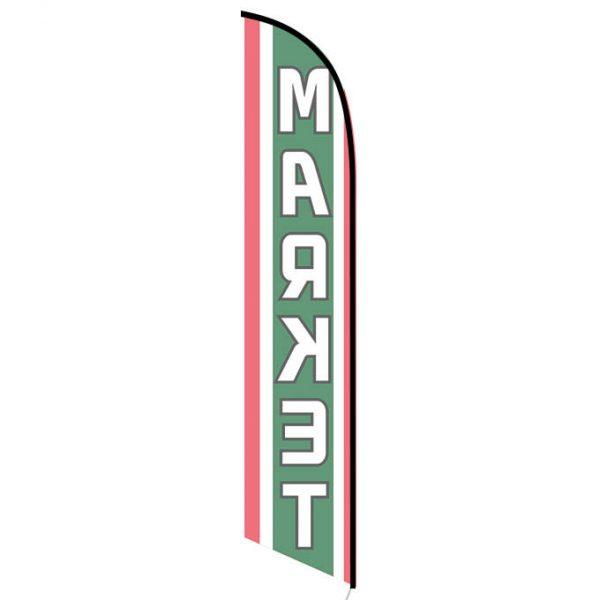 Market Feather Flag