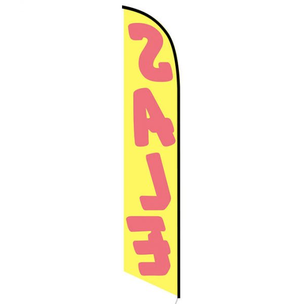 Sale (yellow and red) Feather Flag