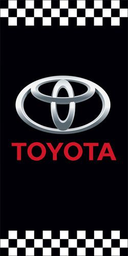 Sample design of a toyota dealership light pole banner