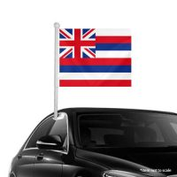 Hawaii Window Clip-on Flag